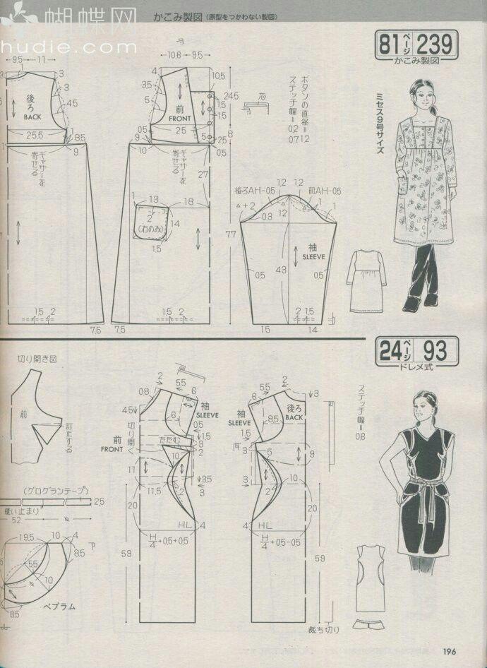 Alintidir | Moldes de ropa | Pinterest | Costura, Patrones y ...