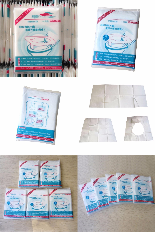 Visit To Buy 10pcs Lot Disposable Waterproof Sterile Type Toilet
