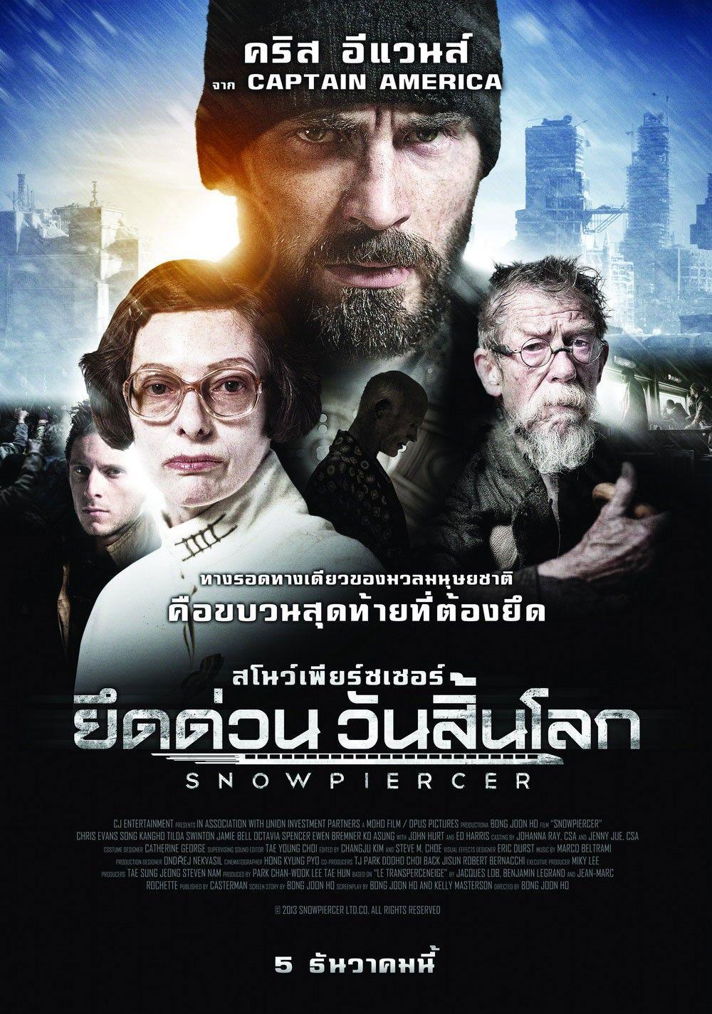 Snowpiercer Movie posters, Tv series online, Free movies