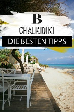 Photo of I ❤️ Chalkidiki: Greek for lovers