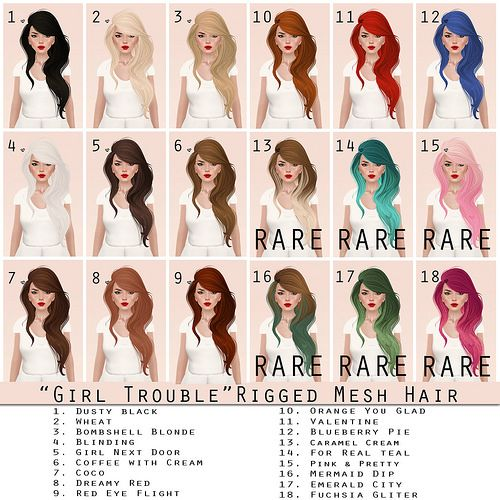 Girl Trouble Rigged Mesh Hair Color Key The Arcade Gacha Events Color Girl Hair Color