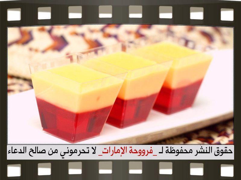 حلي قهوة حلى الكاسات المشكل بالخطوات المصورة Lemon Recipes Desserts Arabic Food