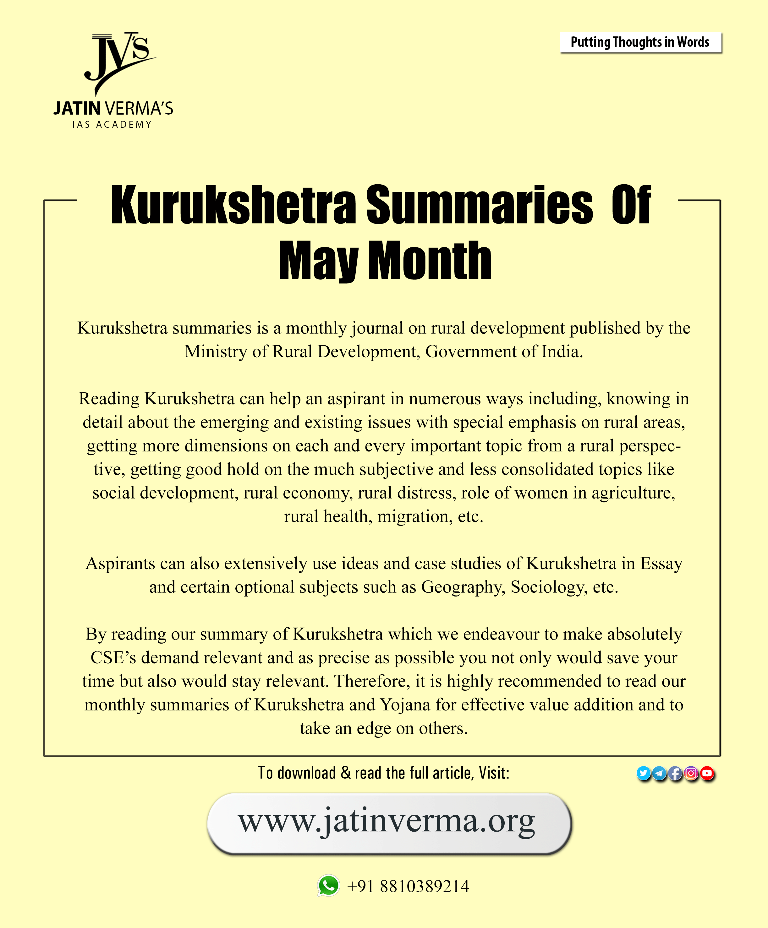 The Kurukshetra summaries is a monthly journal on the
