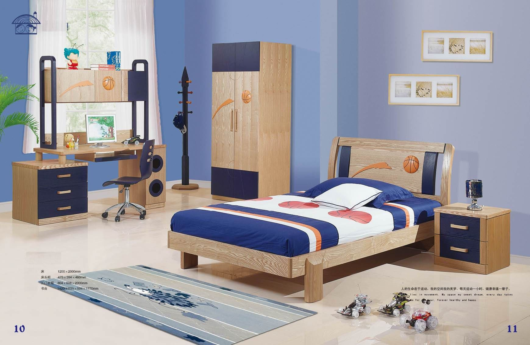 Kids Room  amazing design of the Kids Bedroom Furniture for single blue bedding  set with wooden bed frame the study space in the corner part. Youth Bedroom Furniture   Kids Bedroom Set  JKD 20120     China