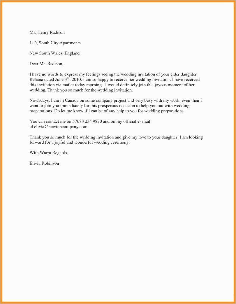 Wedding Invitation Sample By Mail Invitation Templates