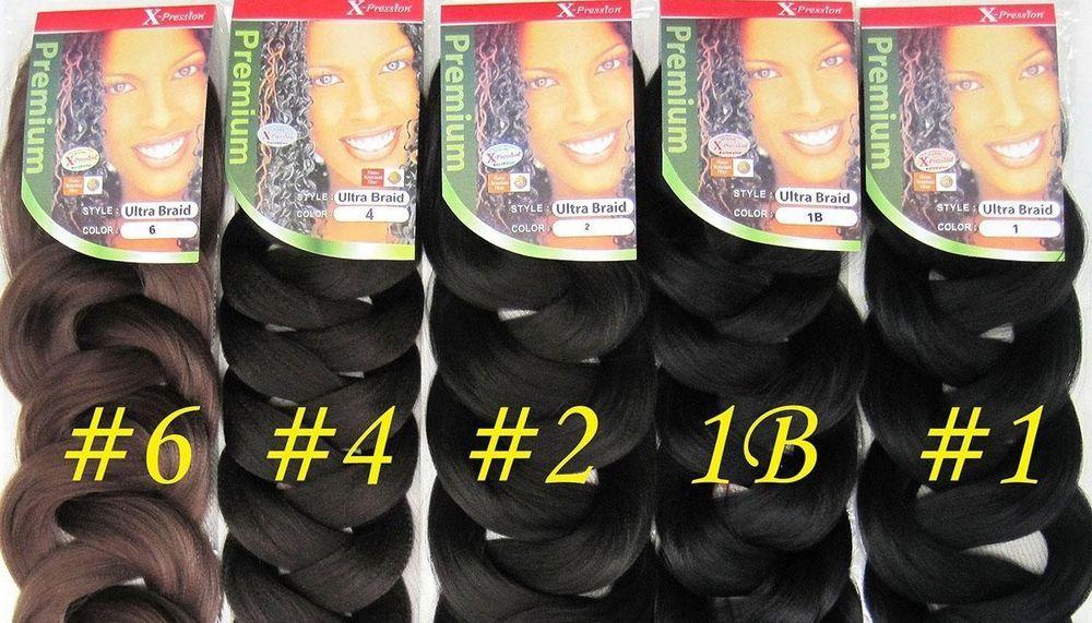 Braid extensions hair care