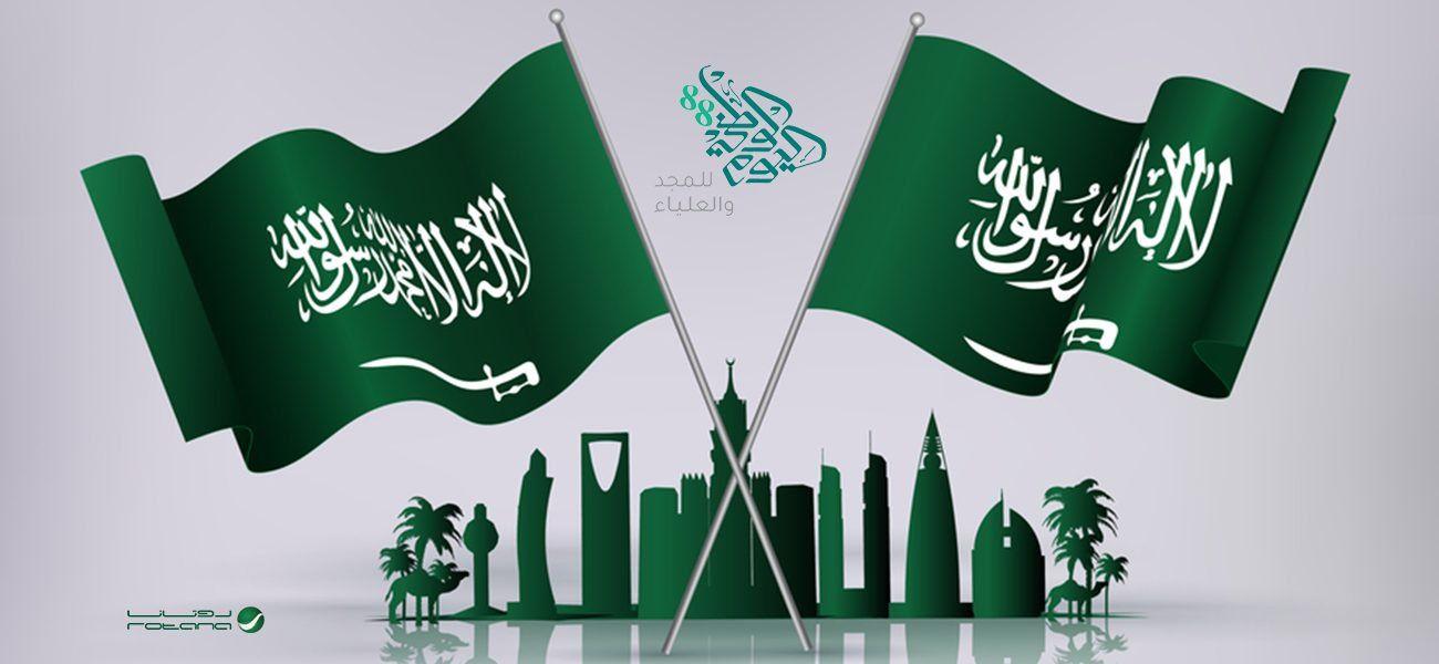 صور تهنئة اليوم الوطني السعودي 1442 صور تهنئة اليوم الوطني السعودي 1442 تعد أحد عمليات البحث المنتشرة بشكل كبير في وقتنا الحالي و Photo Arabic Calligraphy Art