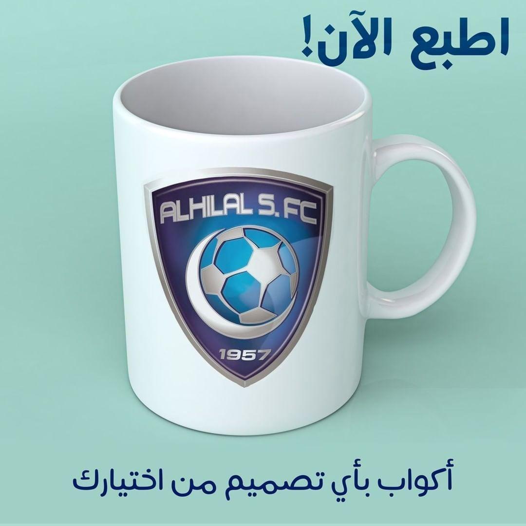 Pin On Custom Print Riyadh T Shirt Mug Business Cards
