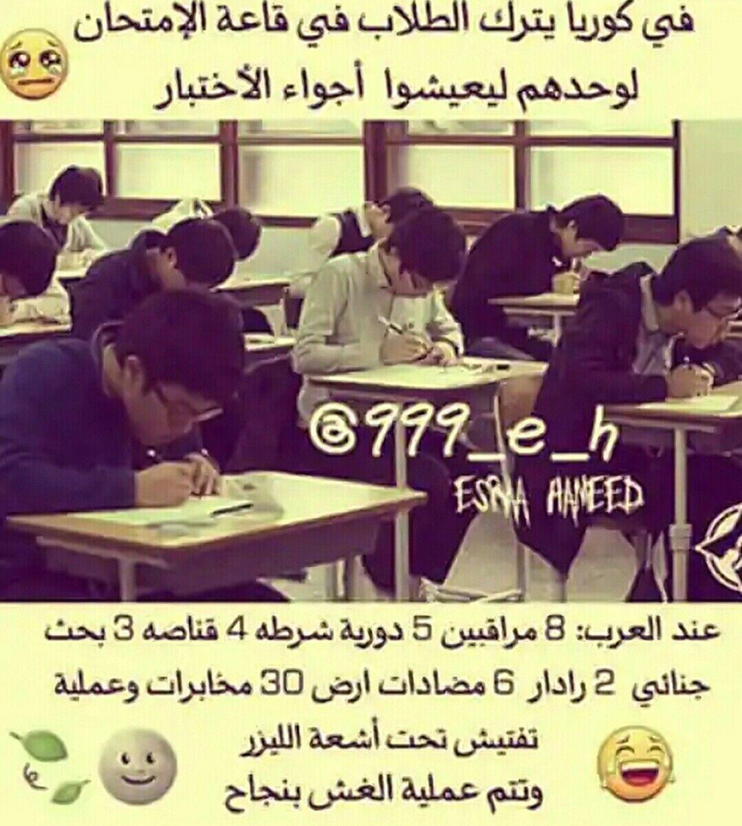 هههههه Fun Quotes Funny Funny Study Quotes Funny Words