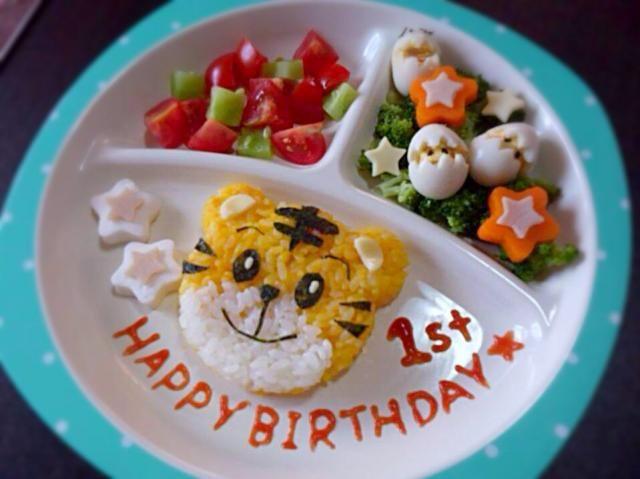 歳バースデープレート しまじろう 2歳 誕生日 料理 バースデープレート 1歳 誕生日 ご飯