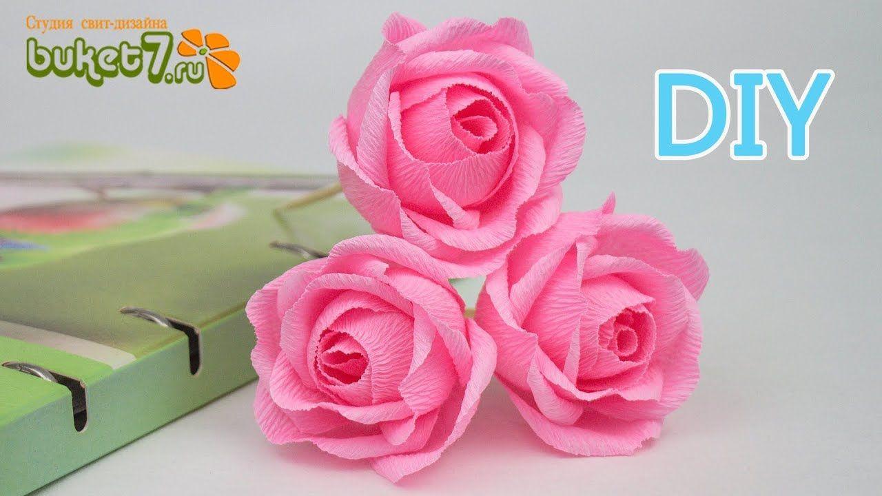 Пышные цветы из бумаги своими руками фото 760