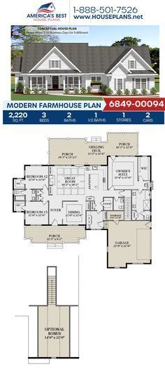 Modern Farmhouse House Plan 6849