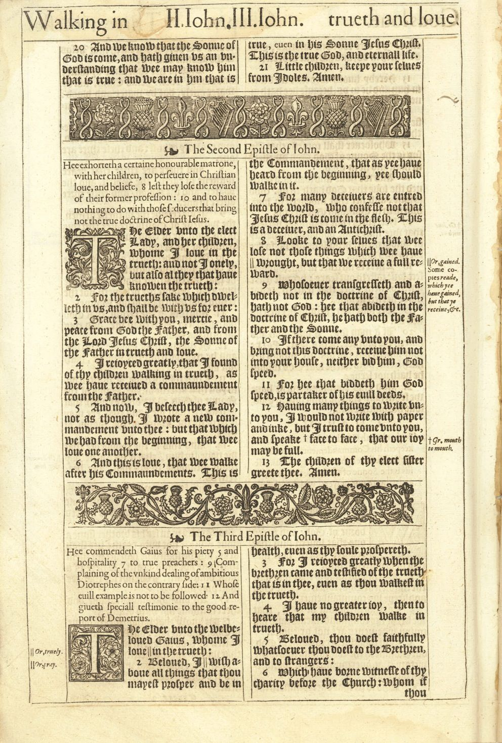 1611 King James Bible First Edition - Year of Clean Water