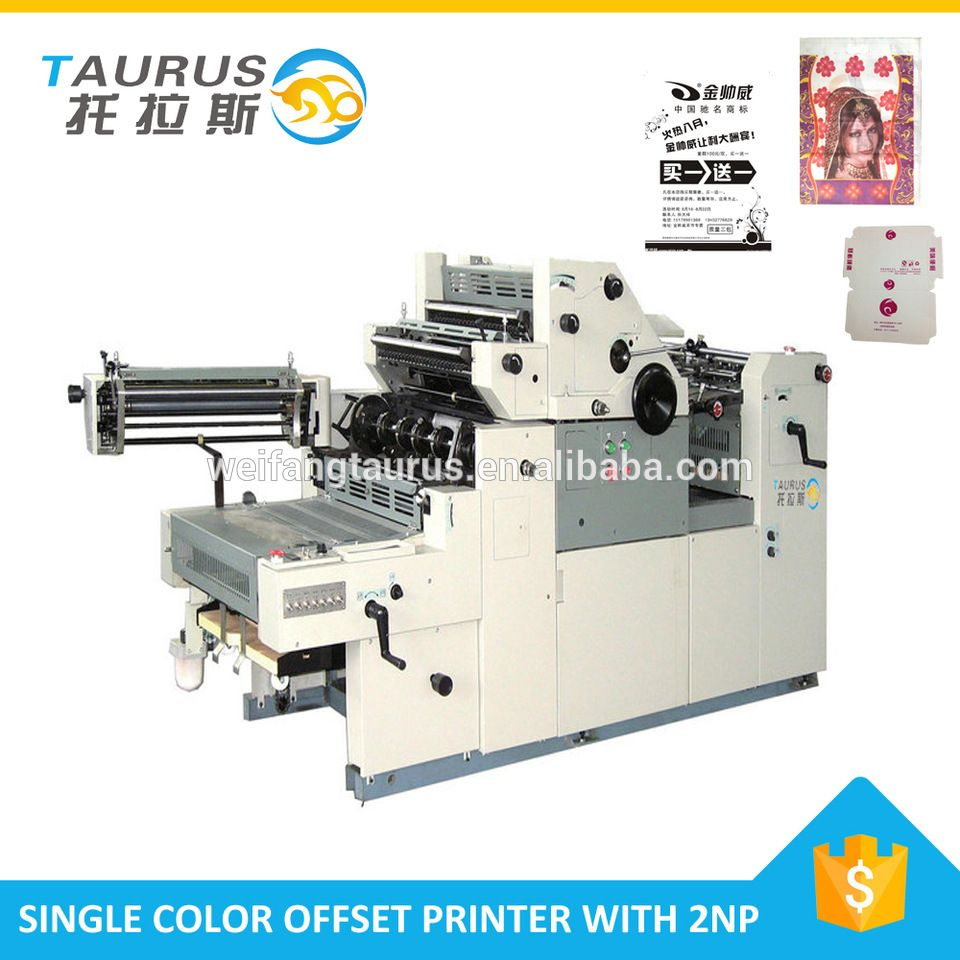 Time To Source Smarter Offset Printing Printer Manufacturing