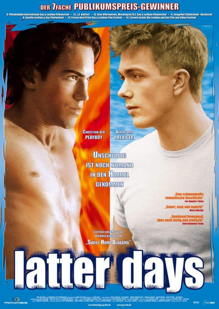 Фильм гей дни