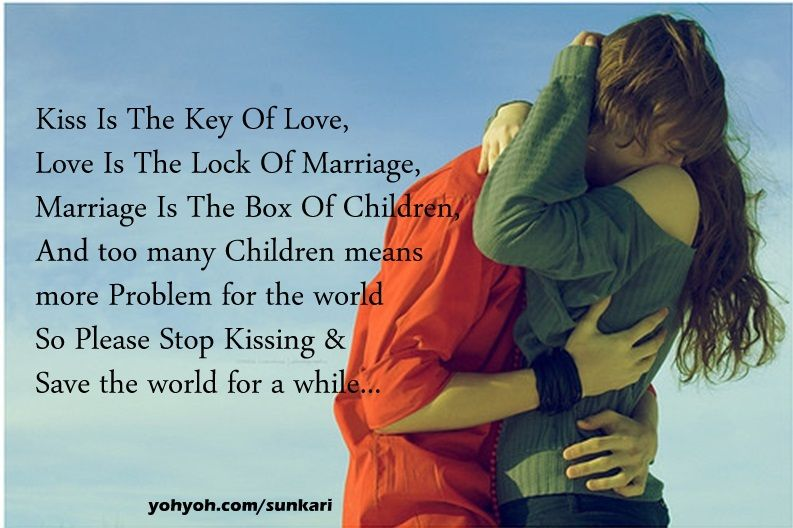Funny Sms Kiss Is The Key Of Love Quotes