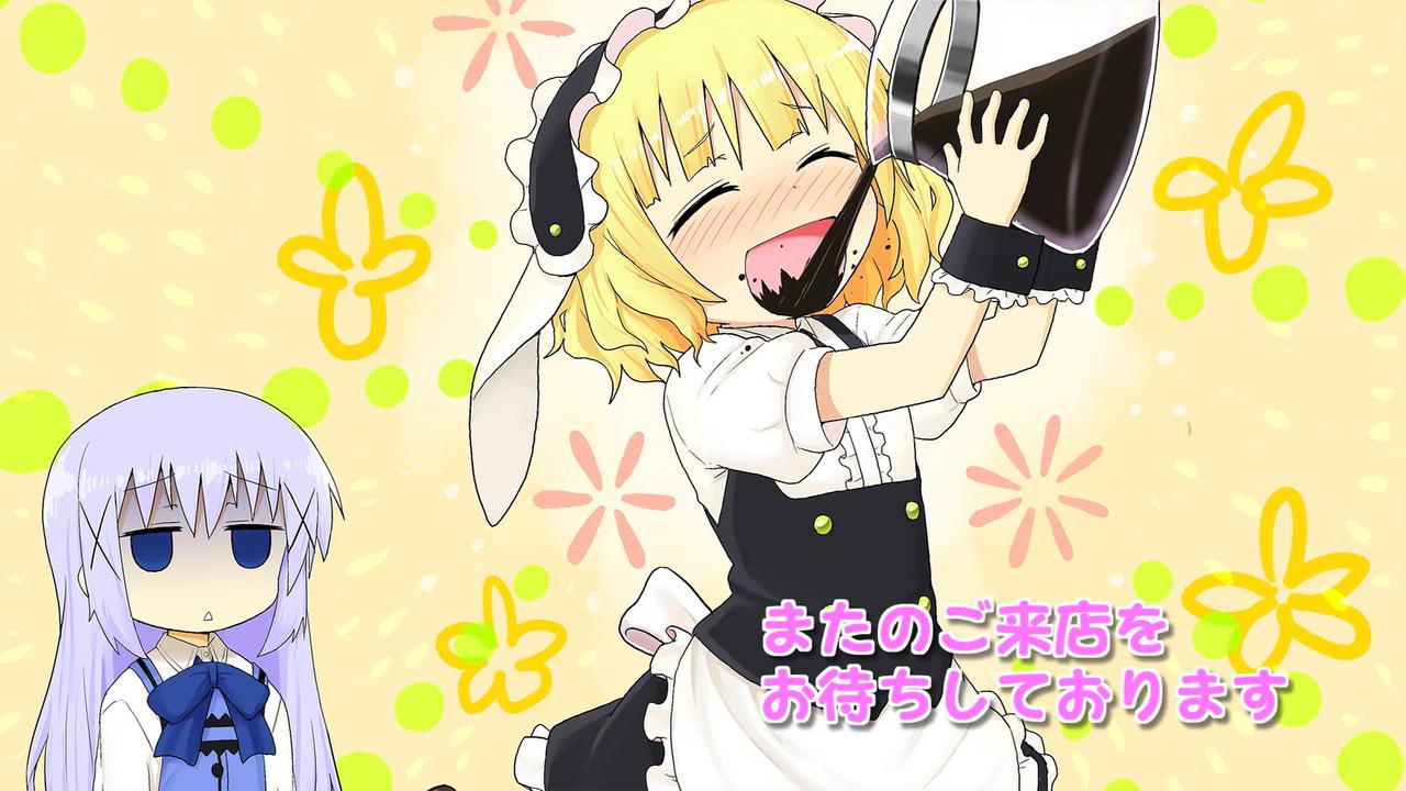 Is The Order Rabbit Gochuumon Wa Usagi Desu Ka End Card 7