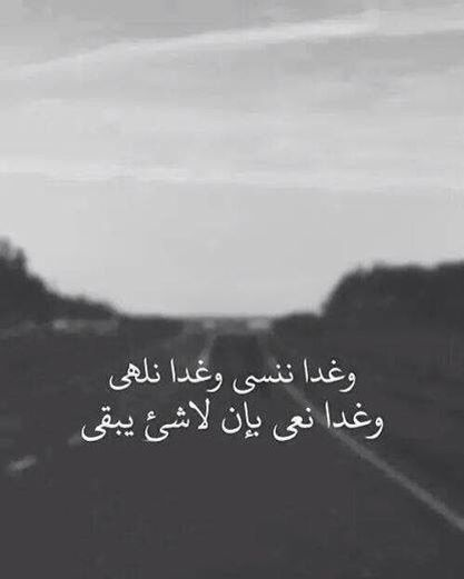 Pin By Re7ab On Arabic Quotes Arabic Quotes Meaningful Quotes Picture Quotes