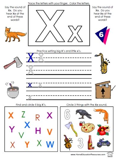 free printable alphabet activity pages packed with things to do tracing writing letter. Black Bedroom Furniture Sets. Home Design Ideas