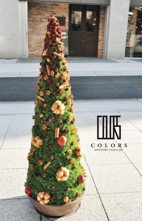 kerstboompje met mos enversiering
