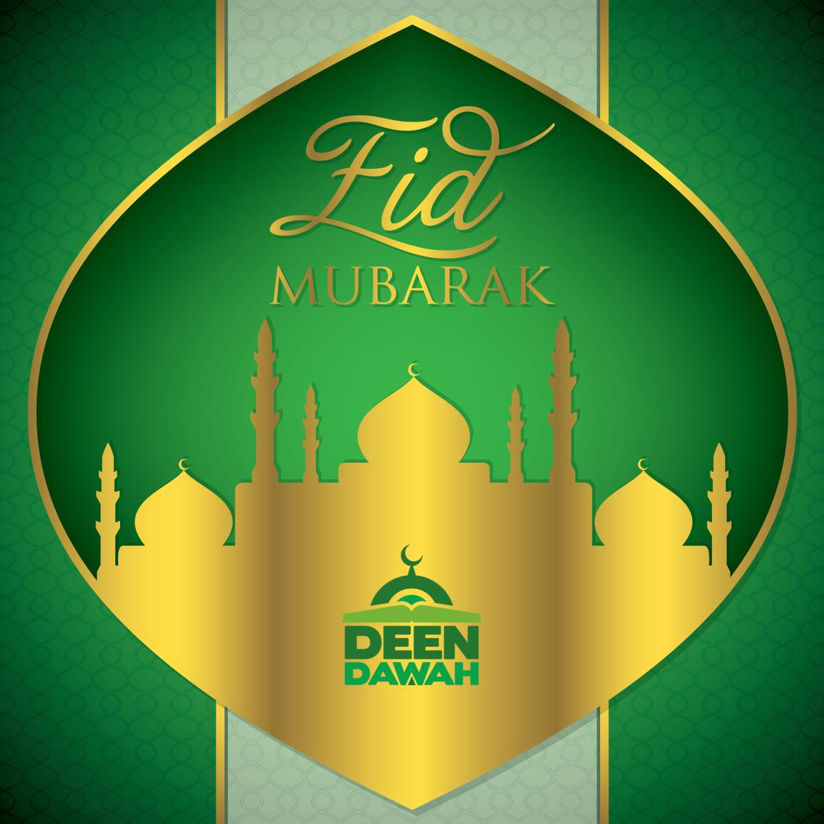 Eid Mubarak To All Muslim Ummah May Allah Bring You Increase In