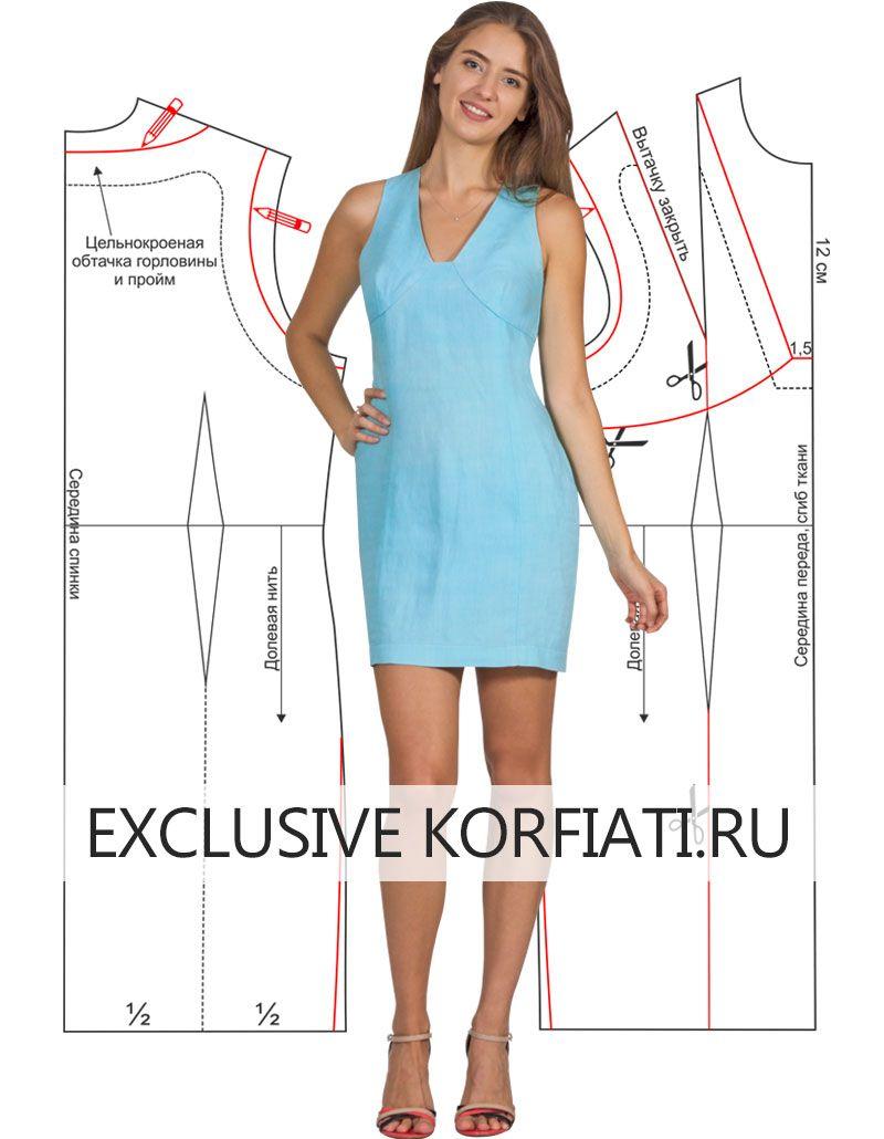 a76f4d1ad35 Выкройка льняного платья на самый взыскательный вкус Роскошный лен