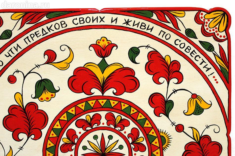 пригороде купить пермогорская роспись картинки эскизы продажа