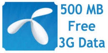856aa4b645677f59da0dbdd1220bd529 - How To Get Free Internet On Airtel Prepaid Sim