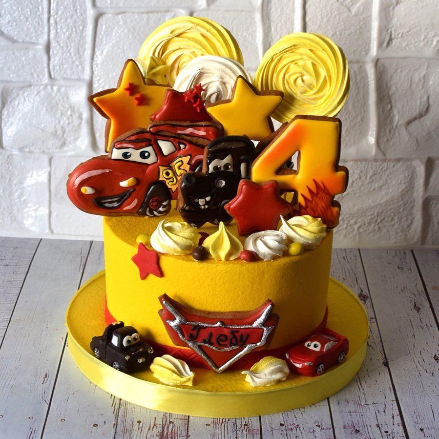 Маквин и Мэтр спешат поздравить Глеба с днём рождения!!! # ...