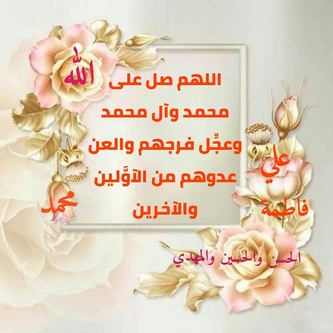 Pin By Latifa Elkheshen On شهر رمضان شهر الرحمة والغفران Decor Frame Light Box