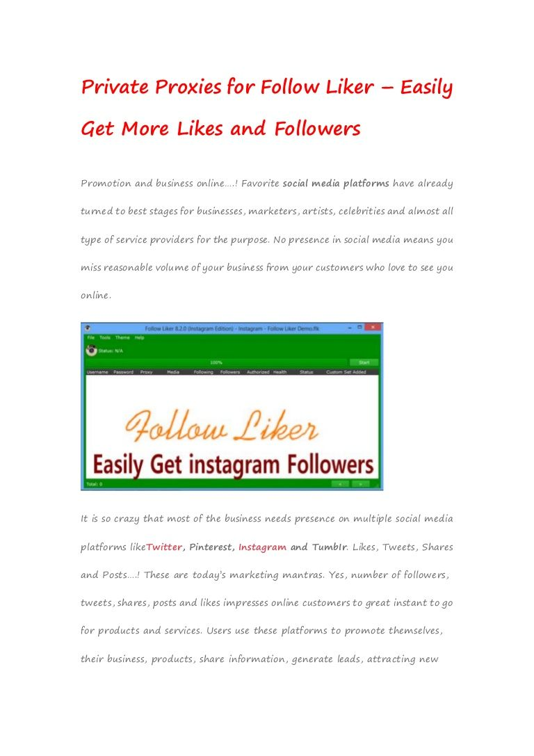 Follow Liker Free Instagram Edition - Igfollowershackpw autotools ooo