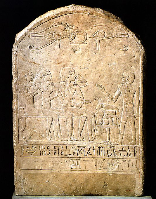 Unfinished Funerary Stela for a Family, Space Left Blank for Name. ca. 1479–1458 B.C.