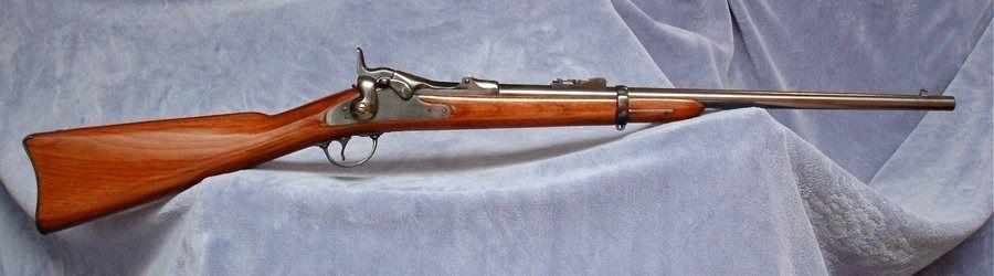 Springfield Trapdoor Carbine - .45-70