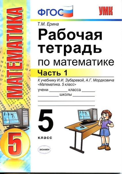 гдз сборник задач по физике демкович