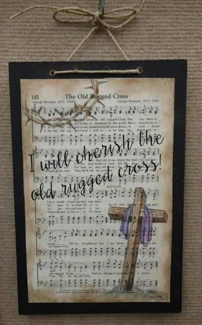 Faith Signs The Old Rugged Cross Hymn With Artwork Cross And Etsy Old Rugged Cross Faith Sign Hymn Art