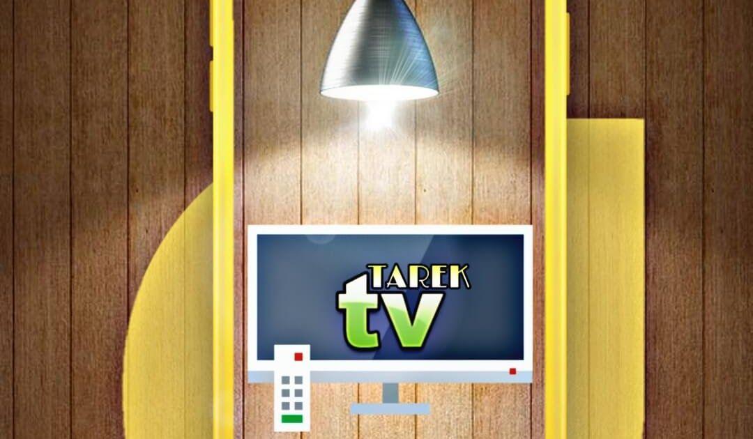 افضل تطبيق لمشاهدة القنوات الرياضية وثائقية ثائقية الأفلام المسلسلات قنوات الاطفال و القنوات الدينية و قنوات الأخبار تطبيق لمشاهدة قنوا In 2021 Decor Live App Tv