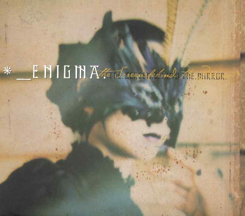 Enigma - 4: THE SCREEN BEHIND THE MIRROR
