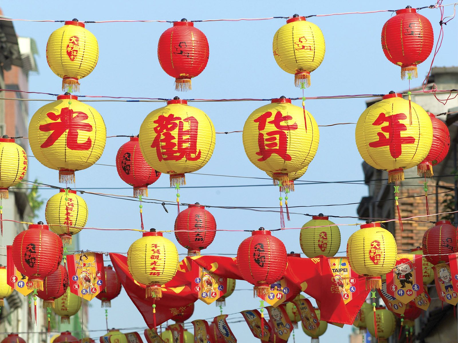 Chinese Culture 5905 | Chinese Culture | Pinterest | Chinese ...