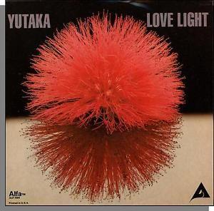 "Yutaka - Love Light + Evening Star - 1978 Alfa 7"" 45 RPM Single!   eBay"