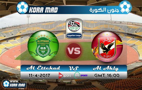 مشاهدة مباريات اليوم مباشرة With Images Sports Omc Motor Oil