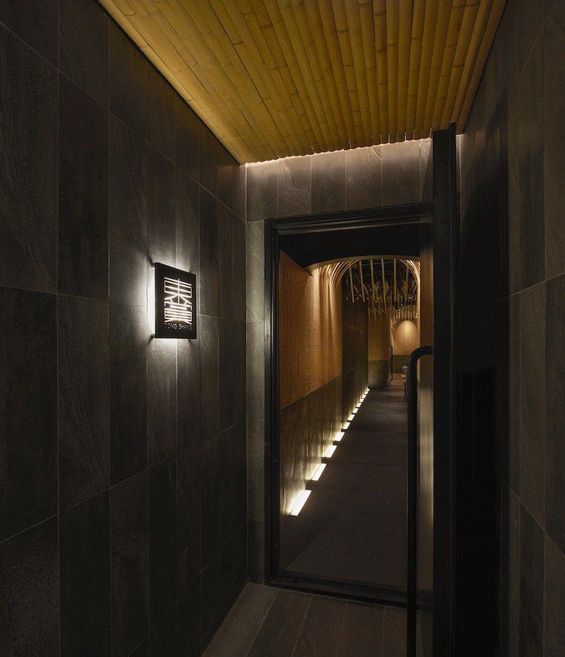 Japanese Interior Design History