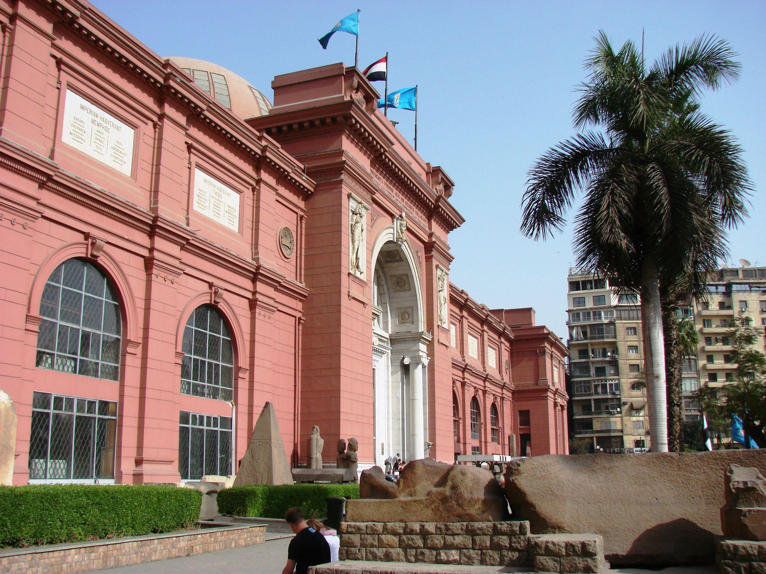 Cairo Museum, Cairo Egypt