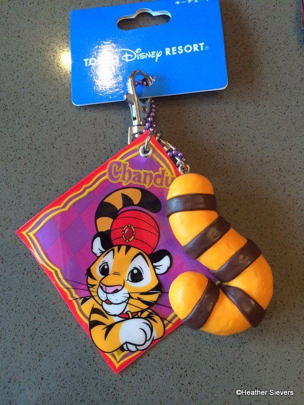 Chandu Tiger Tail Keychain  1dbad02086