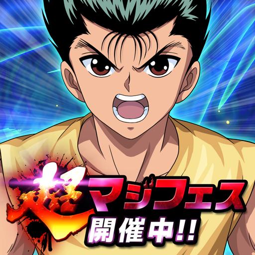 Yu Yu Hakusho 100 Maji Battle v3.0.8 (Mod Apk) apkmod