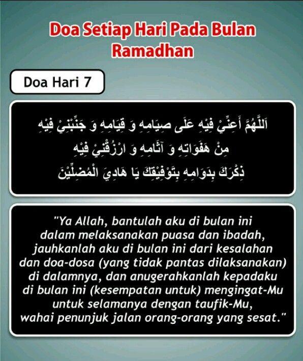 Doa hari 7 Ramadhan