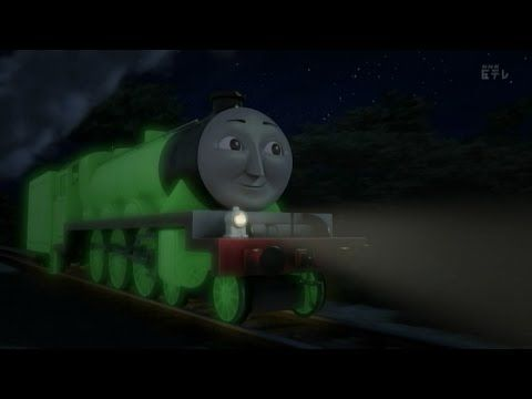 The Christmas Engines (2014) - YouTube
