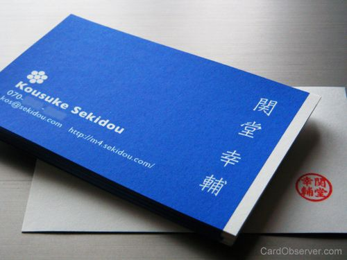 japanese business card business cards pinterest business card
