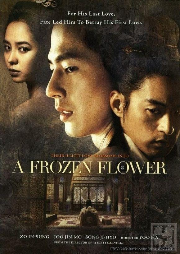 a frozen flower indowebster