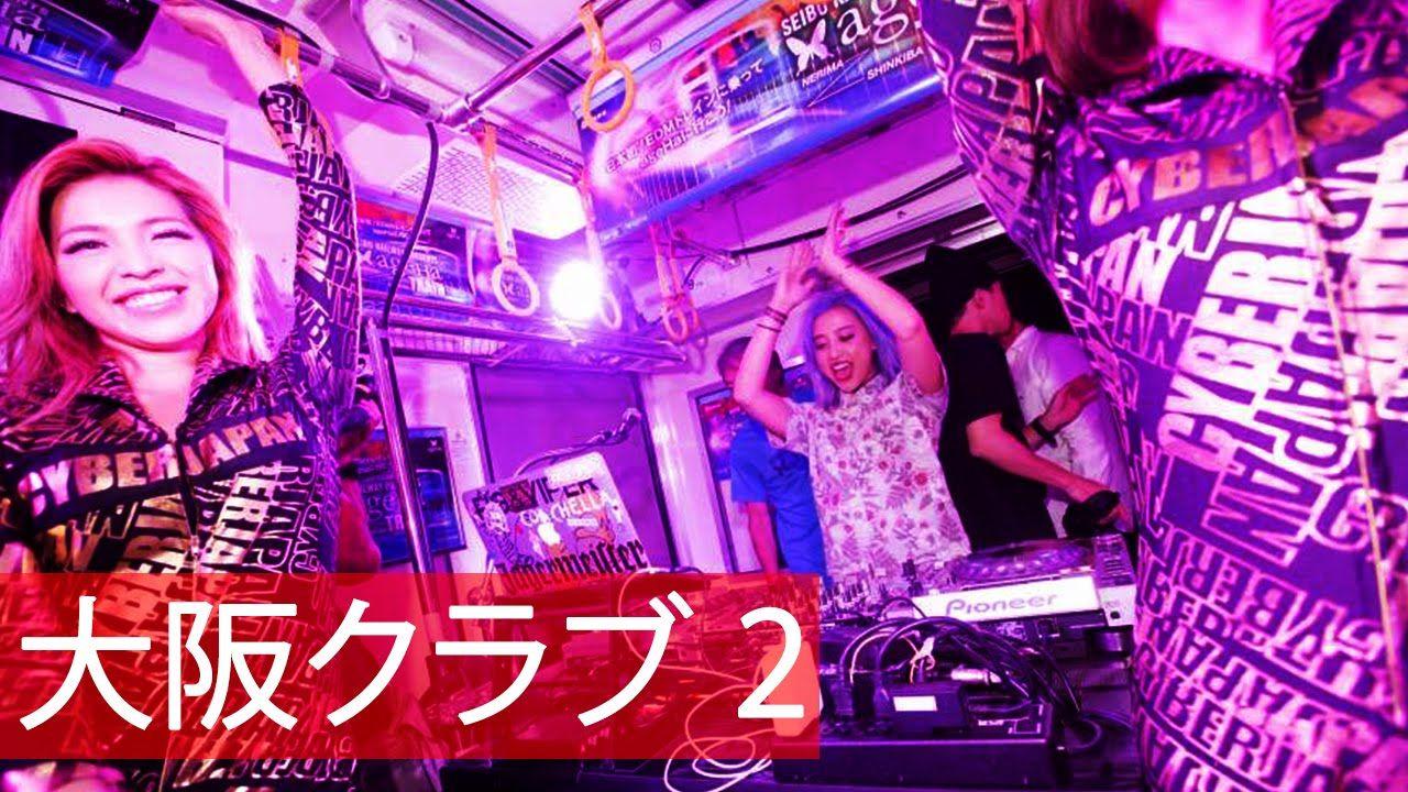Nonstop EDM 魅力的な音楽 2016 投稿数 2 Hình ảnh, Âm thanh
