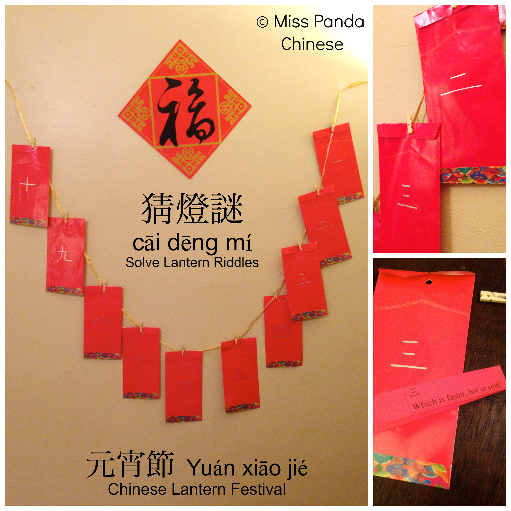Chinese New Year For Kids Chinese Lantern Festival Riddles